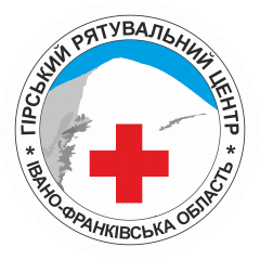 Гірський рятувальний центр