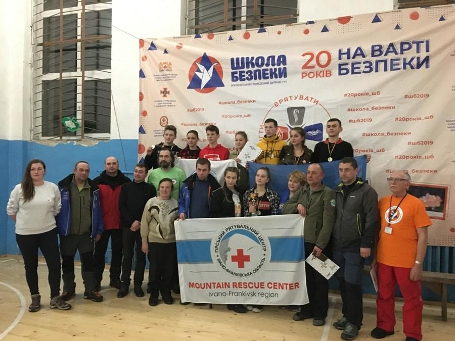 """""""Гірський рятувальний центр"""" долучився до проведення зимового збору юних рятувальників «Буковець 2020»"""
