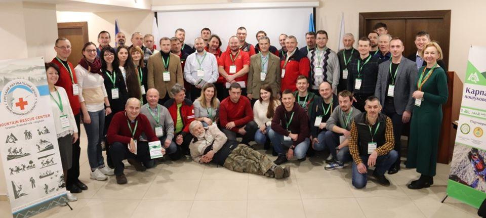 У Франківську відбулася конференція з нагоди запуску  проєкту ЄС «SWIFT: Карпатська пошуково-рятувальна мережа» (фоторепортаж)